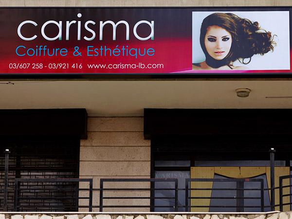 :: PAP art, sign companies in Lebanon, Acrylic Awards in Lebanon, crystal awards in Lebanon ...